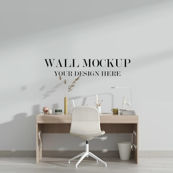 Work room wall mockup with wood desk