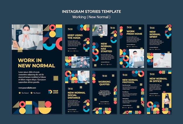 Instagramストーリーの新しい通常の方法での作業