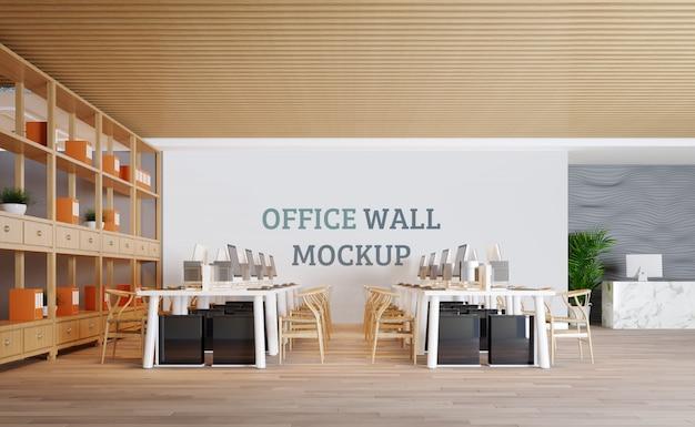 벽 모형과 작업 공간