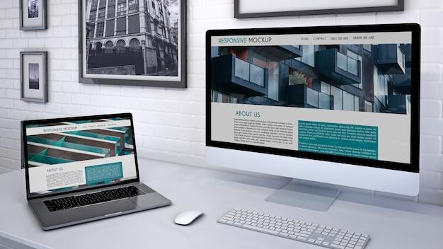 컴퓨터와 작업 영역 모형