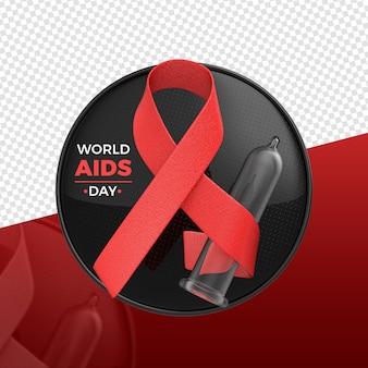 세계 에이즈의 날 3d 로고 콘돔 렌더링