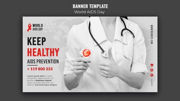 Modello di banner per la giornata mondiale dell'aids con nastro rosso