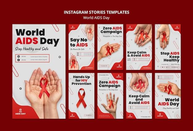 World aids day instagram stories