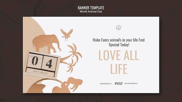 세계 동물의 날 가로 배너 템플릿