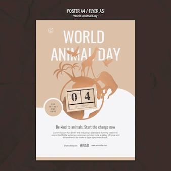 세계 동물의 날 세로 인쇄 템플릿