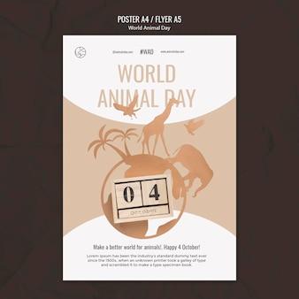 世界動物の日縦印刷テンプレート