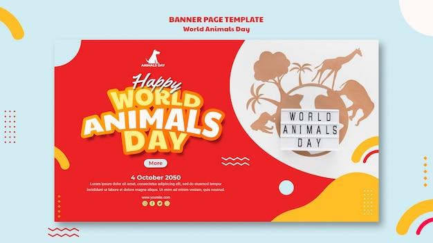 Шаблон баннера всемирного дня животных
