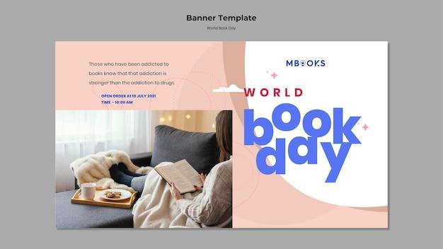 Шаблон баннера всемирного дня книги