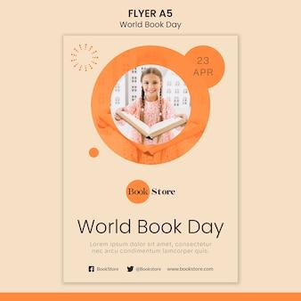 世界の本の日チラシテンプレート