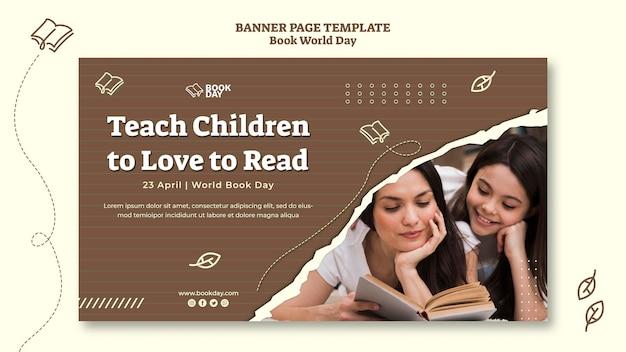 World book day horizontal banner template