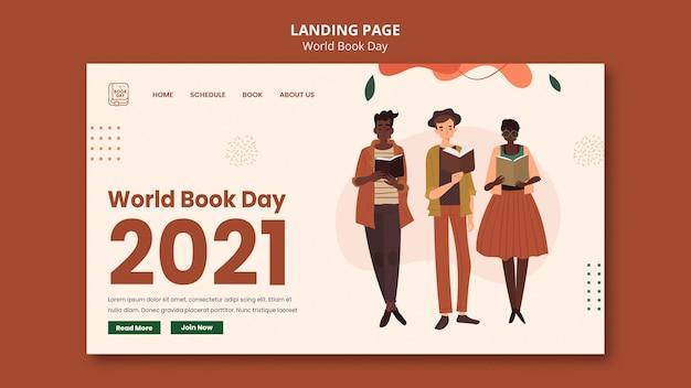 세계 책의 날 웹 템플릿