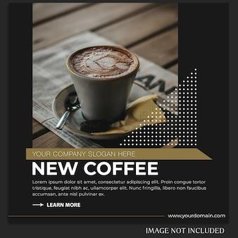 Шаблон поста или баннера всемирного дня кофе в instagram