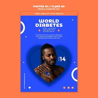 세계 당뇨병의 날 세로 인쇄 템플릿