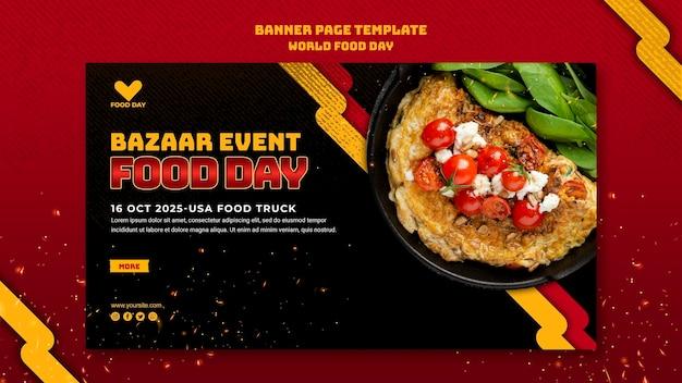 世界食料デーのバナーテンプレート