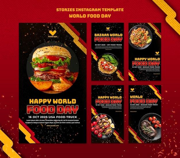 Шаблон историй всемирного дня еды instagram