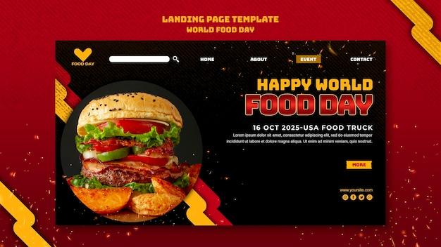 Шаблон целевой страницы всемирного дня еды Premium Psd