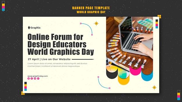Шаблон баннера всемирного дня графики