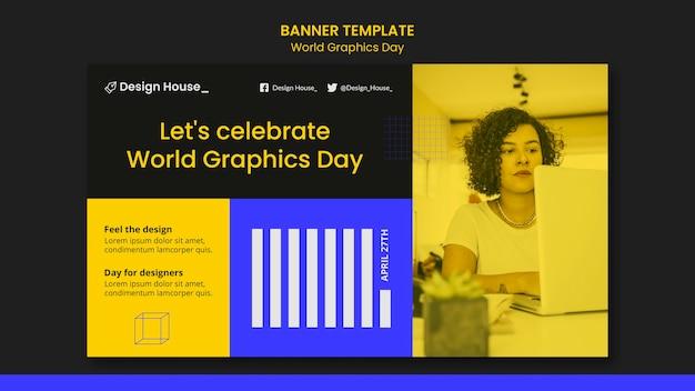 世界のグラフィックの日のバナーテンプレート