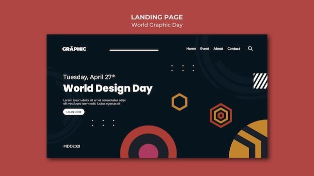 世界のグラフィックスの日のランディングページテンプレート