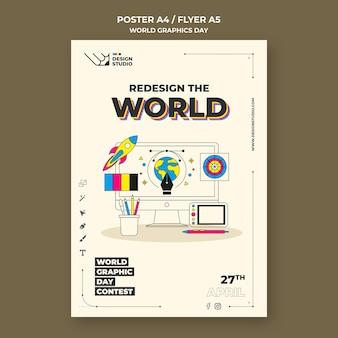 세계 그래픽의 날 포스터 템플릿