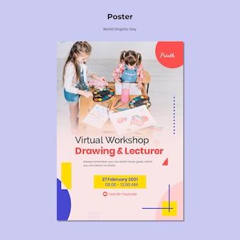 世界のグラフィックの日のポスターテンプレート