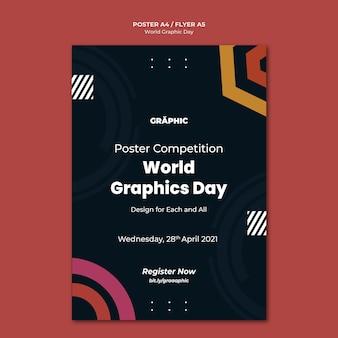 世界のグラフィックの日の印刷テンプレート