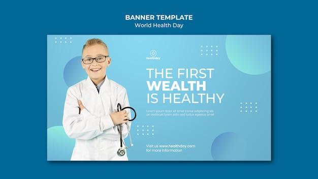 Шаблон баннера всемирного дня здоровья