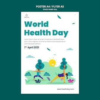 Иллюстрированный шаблон флаера всемирного дня здоровья
