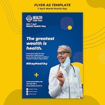 世界保健デーのチラシテンプレート
