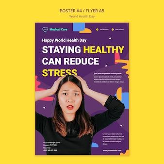 Шаблон флаера всемирного дня здоровья