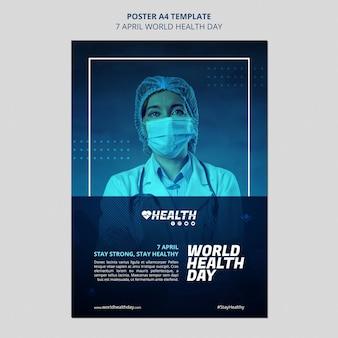 세계 보건의 날 전단지 템플릿