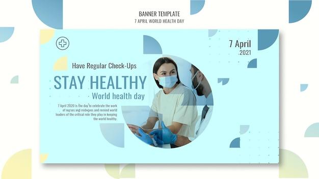 Всемирный день здоровья горизонтальная баннерная страница с фотографией