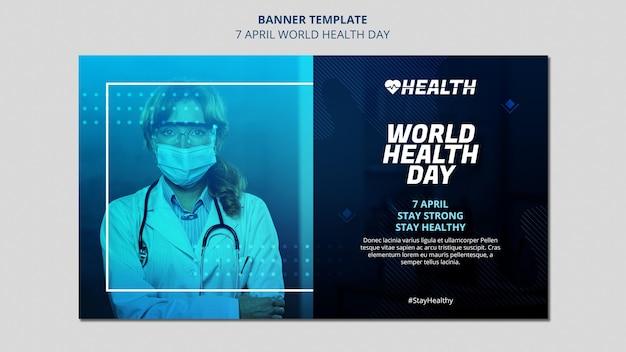 Шаблон горизонтального баннера всемирного дня здоровья с фото
