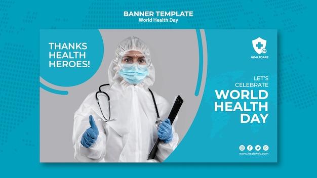 Шаблон горизонтального баннера всемирного дня здоровья