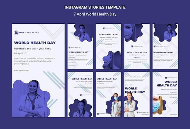 세계 보건의 날 instagram 이야기 세트
