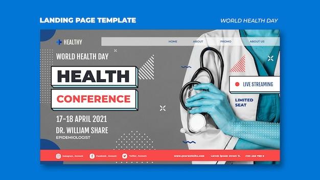 세계 보건의 날 방문 페이지 템플릿
