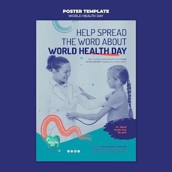 Шаблон плаката всемирного дня здоровья с фото