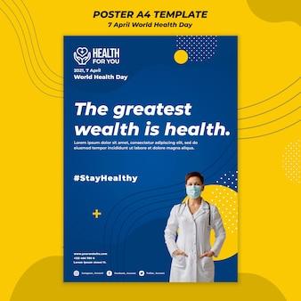 Шаблон плаката всемирного дня здоровья