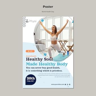 世界保健デーのポスターテンプレート