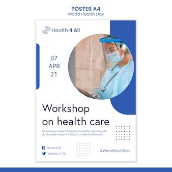 世界保健デーのポスター