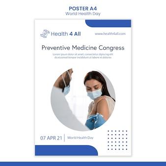 Плакат всемирного дня здоровья
