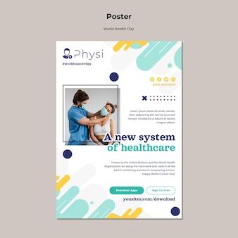 Шаблон печати всемирного дня здоровья Бесплатные Psd