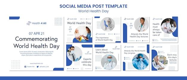 세계 보건의 날 소셜 미디어 게시물