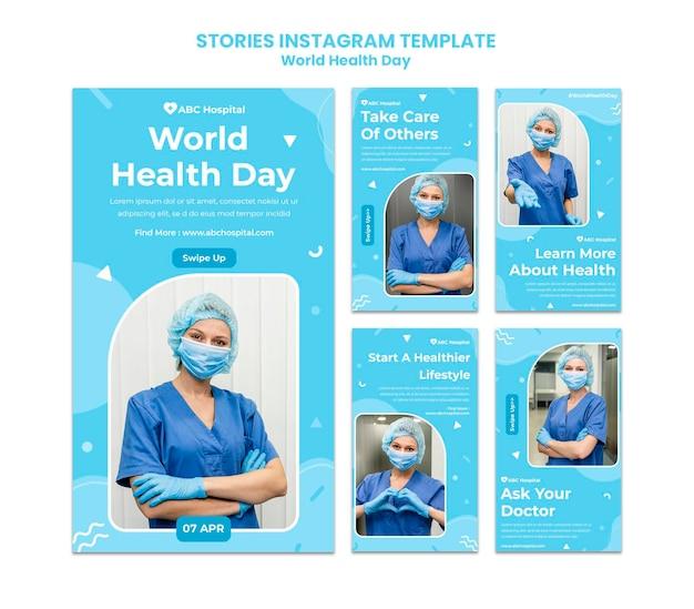 세계 보건의 날 소셜 미디어 이야기 세트