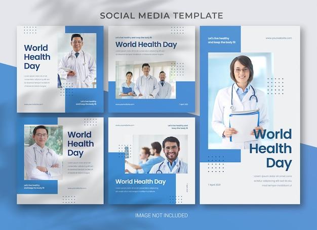 세계 보건의 날 소셜 미디어 템플릿