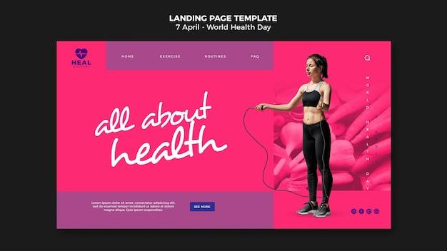Шаблон веб-страницы всемирного дня здоровья