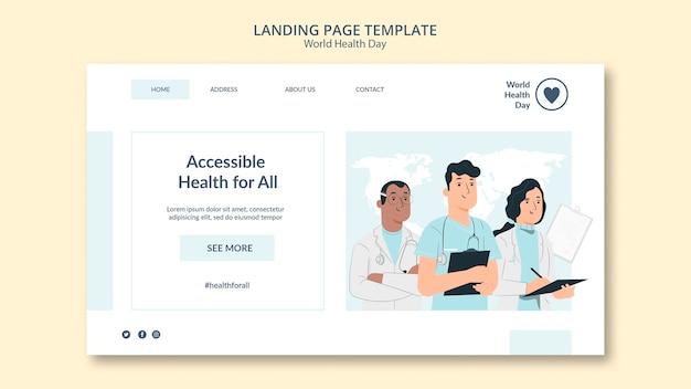 世界保健デーのwebテンプレート