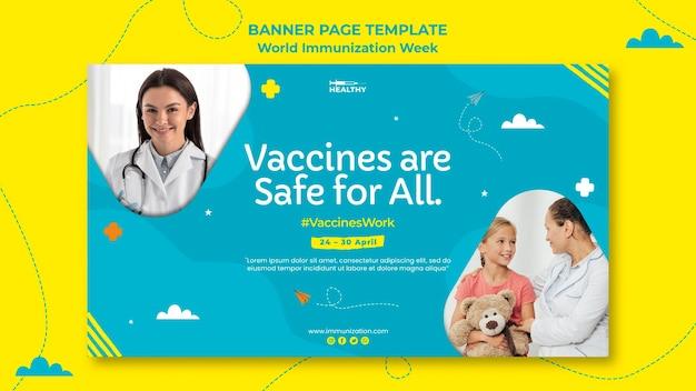 세계 예방 접종 주간 배너 템플릿 무료 PSD 파일