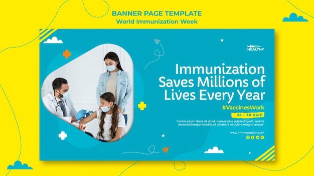 Modello di banner della settimana di immunizzazione mondiale