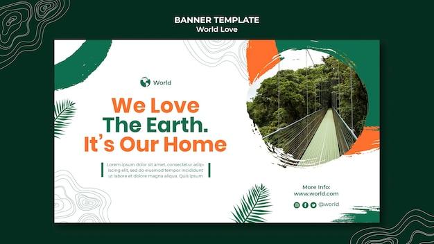世界の愛のバナーデザインテンプレート